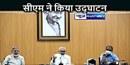 BIHAR NEWS: बाढ़ के लोगों को हम जीवन भर नहीं भूलेंगे, मेरी प्रतिबद्धता आप सबों के प्रति हमेशा रहेगी- मुख्यमंत्री