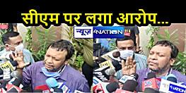 BIG NEWS: आइएएस ऑफिसर सुधीर कुमार का सीएम पर आरोप, मुख्यमंत्री की न नैतिकता बची और न हीं अंतरात्मा, बिहार में है तानाशाही