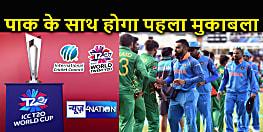 टी-20 विश्व कप 2021 का शेड्यूल हुआ जारी : भारत-पाकिस्तान के बीच भिड़ंत तय, इस तारीख को दोनों टीमों के बीच होगी शाही भिड़ंत, नोट कर लीजिए तारीख