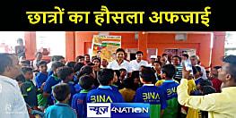 वीणा फाउंडेशन गया ने स्कूली छात्रों के बीच टी-शर्ट और पाठ्य सामग्री का किया वितरण, पढ़िए पूरी खबर
