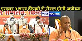 UP NEWS: भाजपा के सामाजिक संपर्क अभियान की शुरूआत, मंच से गरजे मुख्यमंत्री योगी, कहा- दंगा करोगे तो 6 पीढ़ी भरेगी