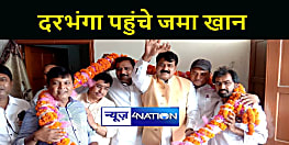 अल्पसंख्यकों के कल्याण हेतु बिहार के मुख्यमंत्री नीतीश कुमार गंभीर : जमा खान