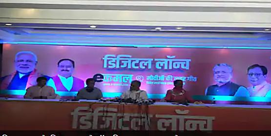 बिहार भाजपा प्रभारी भूपेंद्र यादव का महागठबंधन  पर तीखा प्रहार, महागठबंधन  को कहा अपवित्र गठबंधन