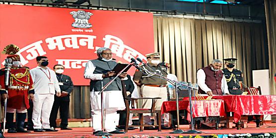 CM नीतीश ने अपने मंत्रियों के बीच विभागों का किया बंटवारा! जानिए किस मंत्री को कौन सा विभाग मिला.....