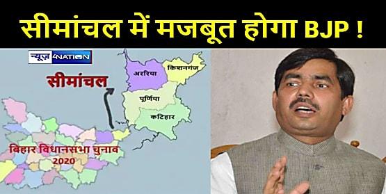 सीमांचल के रास्ते सत्ता तक पहुंचने के लिए शहनावज हुसैन को विप का उम्मीदवार बना भाजपा ने खेला मुस्लिम कार्ड !