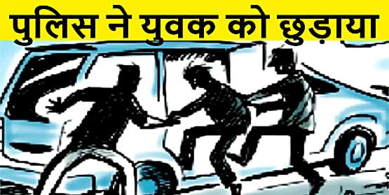 मोतिहारी में दिनदहाड़े अपराधियों ने युवक को उठाया, त्वरित कार्रवाई करते हुए पुलिस ने छुड़ाया