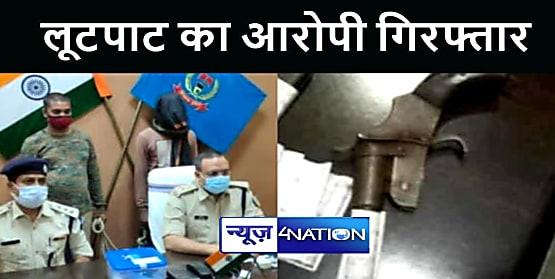 GIRIDIH NEWS : डीलीवरी ब्वॉय से लूटपाट करने वाला अपराधी गिरफ्तार, हथियार बरामद