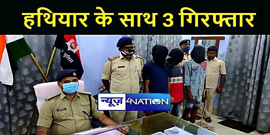 जहानाबाद पुलिस को मिली सफलता, लूट के दो लाख रुपये व हथियार के साथ तीन को किया गिरफ्तार