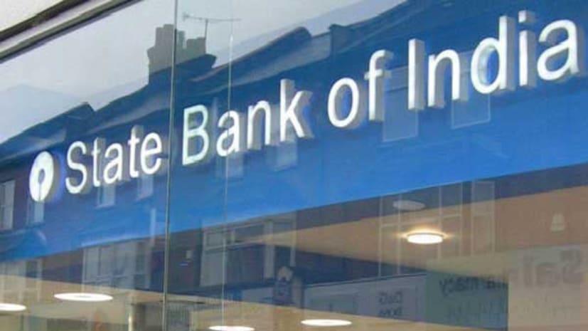 एसबीआई ATM से पैसे निकालने को लेकर बदले नियम, जान लें एकाउंट में कितना रहने पर मिलेगी छूट