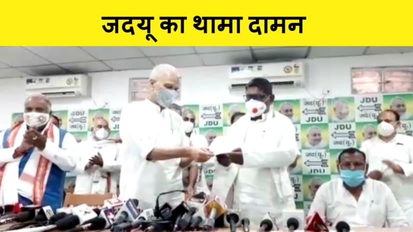 राजद के तीन विधायकों ने थामा जदयू का दामन, विजेंद्र यादव ने पार्टी में किया स्वागत