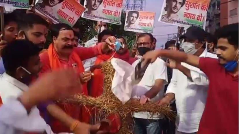 सुशांत सिंह राजपूत को न्याय दिलाने के लिए कलाकारों ने खोला मोर्चा, महाराष्ट्र के सीएम का फूंका पुतला