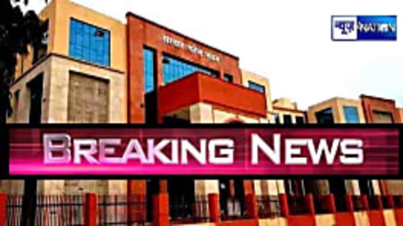 बिहार के 17 आईपीएस का ट्रांसफर,ADG से लेकर कई जिलों के SP का तबादला,देखें लिस्ट...