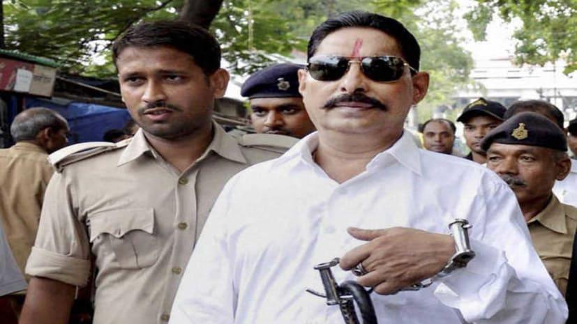 एमपी एमएलए कोर्ट में आज विधायक अनंत सिंह मामले की सुनवाई, घर से मिले थे एके 47 राइफल, दो हैंड ग्रेनेड