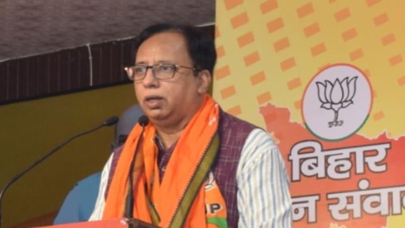 बिहार को न 'हाथ' का साथ चाहिए न 'लालटेन' की रोशनी,इससे आगे निकल चुका है बिहार-BJP