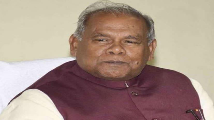 एनडीए का बड़ा फैसला, विधानसभा के प्रोटेम स्पीकर होंगे जीतन राम मांझी