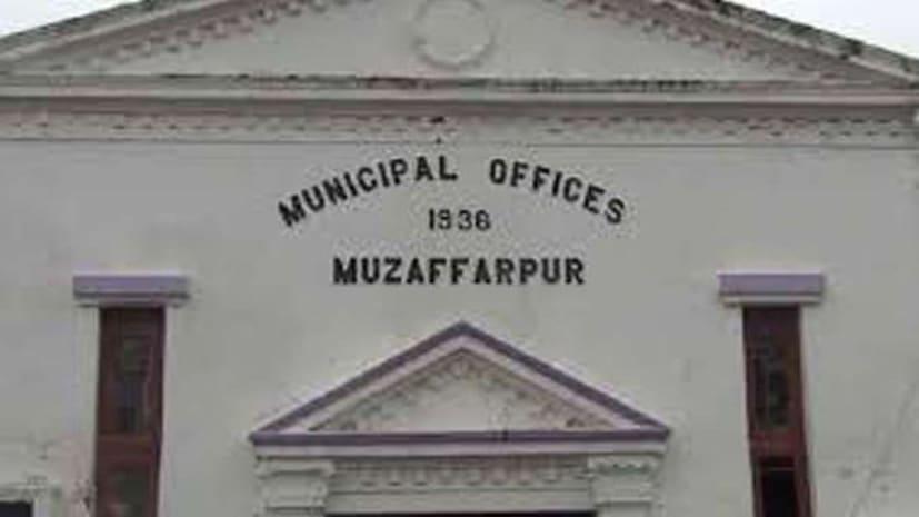 मुजफ्फरपुर नगर निगम की अहम बैठक आज, स्मार्ट सिटी समेत अन्य मुद्दों पर हो सकती है चर्चा