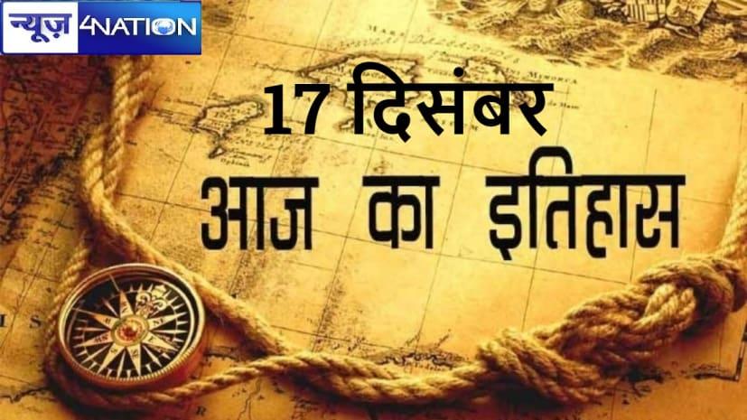 अकबर के नौ रत्नों में थे शामिल, दुनिया में प्रसिद्ध हैं 'रहीम' के दोहे