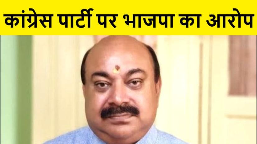 बिहार को फिर शराब में डुबोना चाहती है कांग्रेस : भाजपा