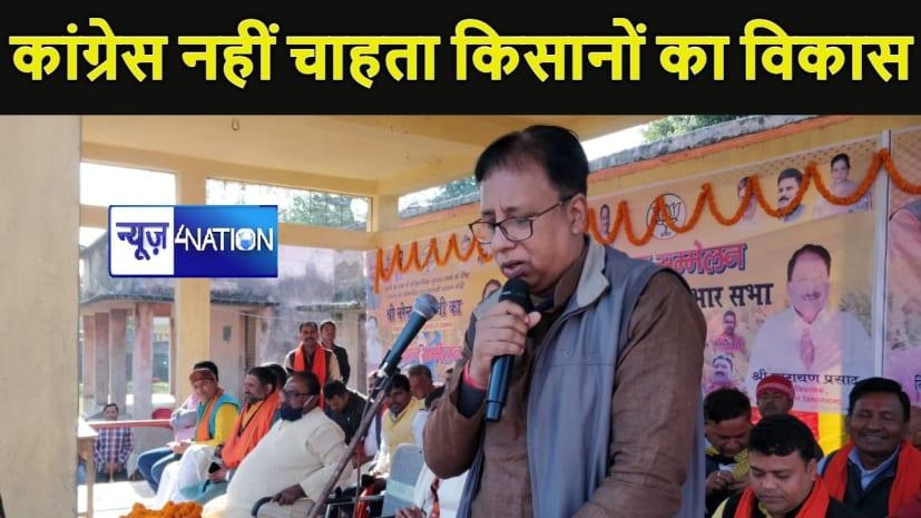 भाजपा का आरोप - किसानों को अपनी फसल बेचने की आजादी नहीं देना चाहती कांग्रेस