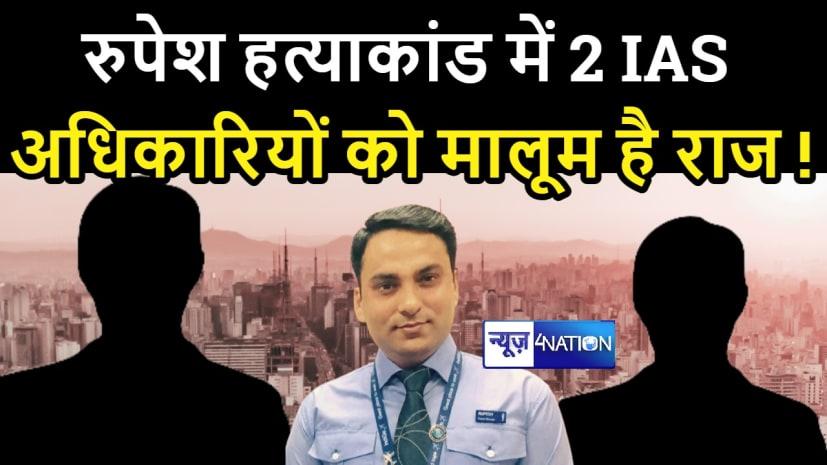 खुलासाः प्रधान सचिव-DM साहब और इंडिगो मैनेजर की थी जबरदस्त तिकड़ी, दो वरिष्ठ अधिकारियों को मालूम है.....
