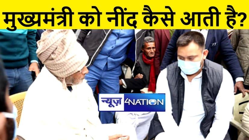 बिहार में गुंडाराज, हर दिन सैकड़ो मर्डर के बाद भी असंवेदनशील मुख्यमंत्री को नींद कैसे आती है?- तेजस्वी