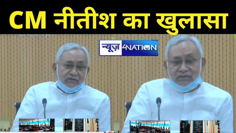 CM नीतीश का बड़ा खुलासाः जब भारी दुःख हुआ तो 'पार्लियामेंट' चुनाव नहीं लड़ने का ले लिया फैसला,जानें क्या थी वजह....
