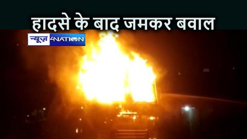 CRIME NEWS: ट्रक ने बाइक सवार को कुचला, मौत के बाद बवाल, गुस्साए लोगों ने ट्रक फूंकी, मचा हड़कंप