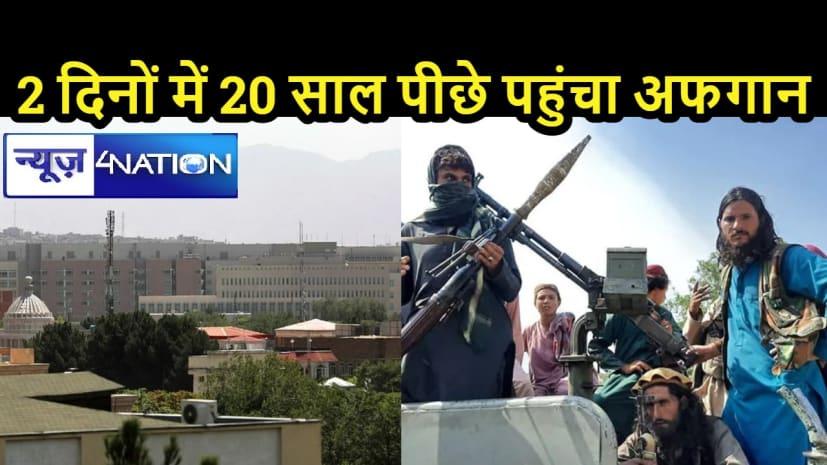 TALIBAN IN AFGHANISTAN: हर तरफ पलायन की मारामारी के बीच फैक्ट्री में फंसे यूपी के 18 कामगार, लगाई गुहार
