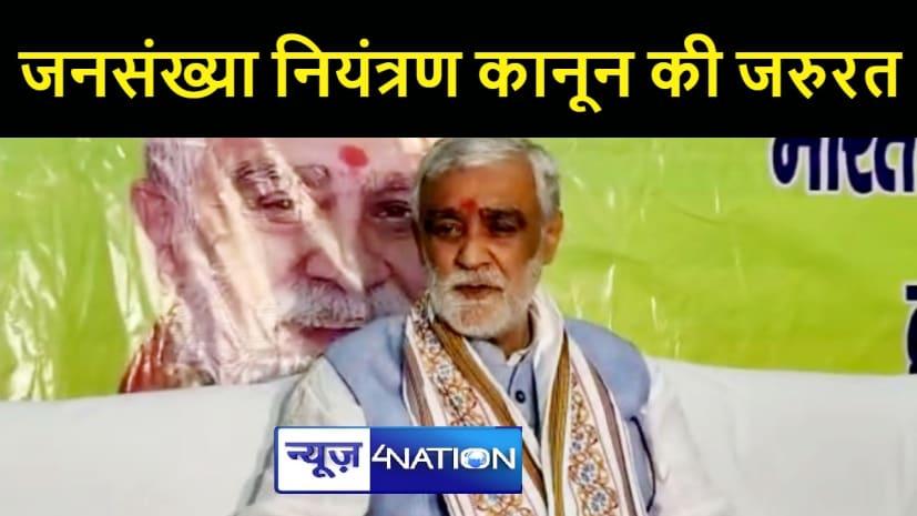 केन्द्रीय मंत्री अश्विनी चौबे का बयान, देश में जनसंख्या नियंत्रण कानून बनाने की जरुरत है