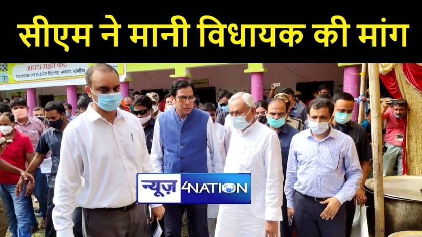 परबत्ता विधायक डॉ संजीव कुमार के आग्रह पर सीएम नीतीश ने जीएन बांध का किया निरीक्षण, बोल्डर पिचिंग कराने का दिया आश्वासन