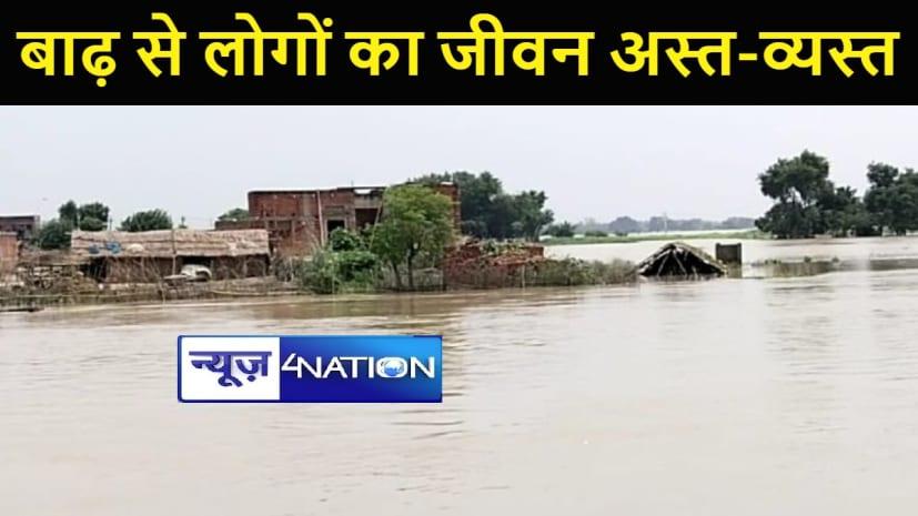 कैमूर की तीन नदियों के जलस्तर बढ़ने से कई गांव बाढ़ की चपेट में, लोगों का जीवन अस्त-व्यस्त