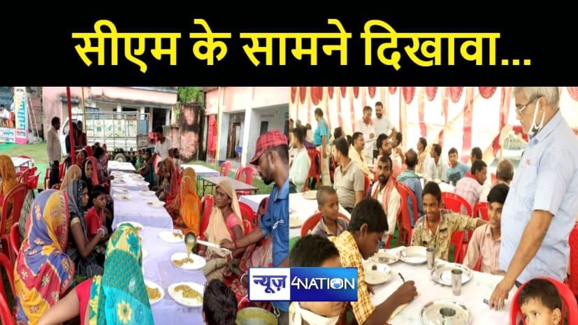 CM के सामने बाढ़ पीड़ितों को स्टील के चमचमाते बर्तनों में दिया गया खाना, लेकिन जाते ही ऐसी दिखी हकीकत