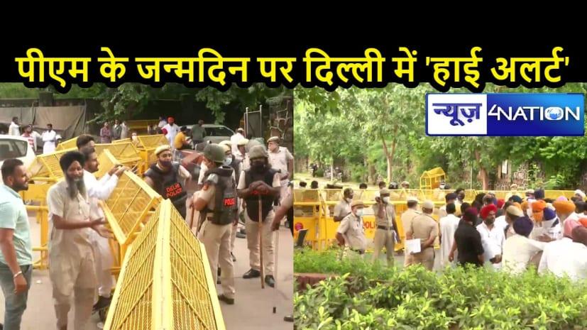 NATIONAL NEWS: कृषि कानून के विरोध में अकाली दल का सबसे बड़ा प्रदर्शन, पुलिस मुस्तैद, दिल्ली-हरियाणा बॉर्डर पर हंगामा