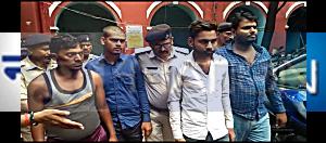 सरकारी नौकरी के नाम पर ठगी करनेवाले गिरोह का पर्दाफाश, चार गिरफ्तार