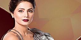 मुश्किल में हिना खान, एकता कपूर ने दिखाया बाहर का रास्ता