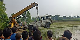 गड्ढे में पलटा स्कूल वाहन, छह बच्चे घायल