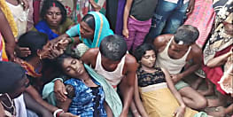 नदी में डूबकर दो बच्चियों की मौत, इलाके में पसरा मातम