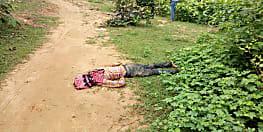 मुखबिरी का आरोप लगा नक्सलियों ने गला रेतकर की युवक की हत्या