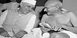 गांधीजी ने नहीं सुना था पंडित नेहरू का वो ऐतिहासिक भाषण, जानिए क्यों