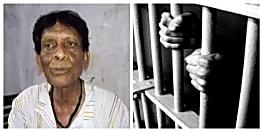 देश को आजाद कराने के लिए जेल में गुजारा बचपन, खो दिया परिवार, फिर भी नहीं मिला स्वतंत्रता सेनानी का दर्जा