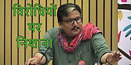 परिवार और पार्टी एकजुट है, जदयू और भाजपा के पास विषयों का है घोर अभाव : मनोज झा