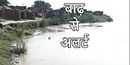मंडरा रहा है बाढ़ का खतरा, ग्रामीणों का जीवन अव्यवस्थित