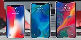 एप्पल ने किए सस्ते iphone के दाम- जानिए कौन कौन से मॉडल हुए सस्ते
