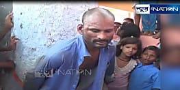 CM के गृह जिले में भीड़ ने लिया कानून अपने हाथ, चोरी के आरोप में युवक की जमकर हुई पिटाई
