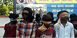 पटना में आतंक फैलाने वाला चड्ढा गिरोह के 14 सदस्य अरेस्ट, एसएसपी ने कहा मिली बड़ी कामयाबी