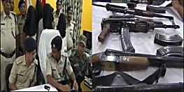 AK-47 मामले में 3 महिला समेत 7 गिरफ्तार, 2 AK-47, 5 मैगजीन और 2 DBBL गन बरामद