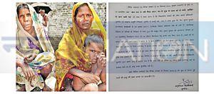 SDO  ने कहा- डुमरांव में भूख से नहीं, बीमारी  से हुई थी बच्चों की मौत, तेजस्वी के आरोप की निकली हवा