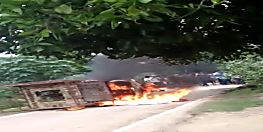 दर्दनाक सड़क हादसे में दो बच्चों की मौत, लोगों ने जमकर मचाया उत्पात