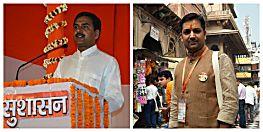 बिहार बीजेपी का अंतर्कलह सतह पर आया, सुधीर शर्मा और राजेश सिंह पार्टी से निलंबित