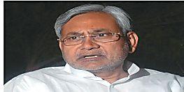 अटलजी के स्वास्थ्य का हाल जानने के लिए सीएम नीतीश कुमार दिल्ली  हुए रवाना